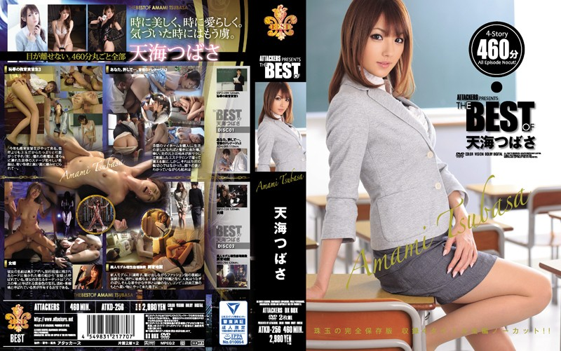 ATTACKERS PRESENTS THE BEST OF 天海つばさ